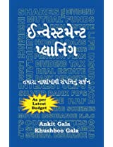 Investment Planning Gujarati