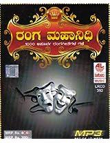 100 Songs in 10 ACDs Pack - Anantha Gaana