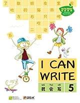 My Fun Chinese: Book 5: I Can Write