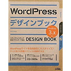 WordPress�f�U�C���u�b�N3.x�Ή�