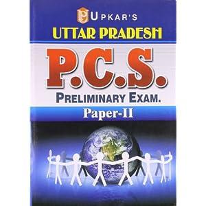 Uttar Pradesh PCS Preliminary Exam (Paper II)