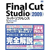Final Cut Studio (2009) �X�[�p�[���t�@�����X for Macintosh�R�� �lj�EMz�ɂ��