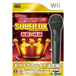 【クリックで詳細表示】カラオケJOYSOUND Wii SUPER DX お買い得版: ゲーム
