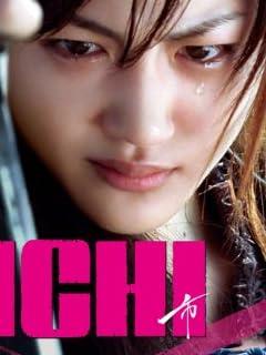 NHK紅白歌合戦触れてはいけないタブー15連発 vol.2