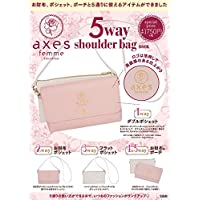 axes femme 5way shoulder bag BOOK 小さい表紙画像