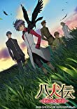 「八犬伝―東方八犬異聞―」イベントに高垣彩陽の追加出演決定
