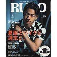 RUDO 2017年7月号 小さい表紙画像