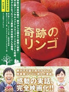 美女優「マル秘下半身スクープ」危なすぎる暴露 座談会 vol.2