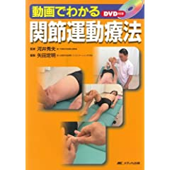 http://www.amazon.co.jp/dp/4840428883?tag=7library-22&camp=1027&creative=7407&linkCode=as4&creativeASIN=4840428883&adid=00JP26PWD70YNKA5S3XC&