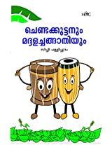 Chenddakkuttanum Maddhalachangathiyum
