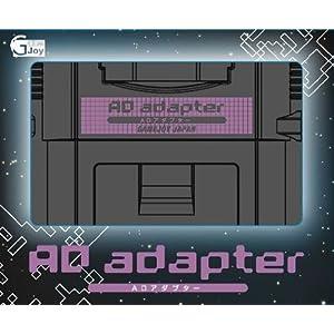 ADアダプター (2013年5月発売予定)
