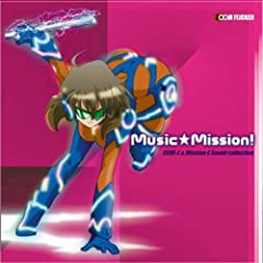 MusicMission!CODE-E&amp;Mission-E Sound collection