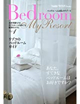 bedroom my resort rizoko no bedroom guide: Kimura Risaco no hotel room wo meguru etsuraku no column