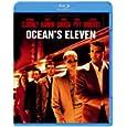 オーシャンズ11 [Blu-ray] ~ ジョージ・クルーニー、ブラッド・ピット、ジュリア・ロバーツ、 アンディ・ガルシア (Blu-ray2010)