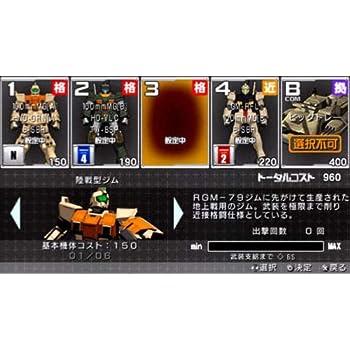 機動戦士ガンダム 戦場の絆ポータブル 特典 新米隊員用 戦略ガイド & トライアルカード付き