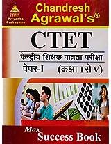 CTET Kendriya Sikshak Patrata Pariksha Paper I (Class I TO V) Max Success Book - Hindi