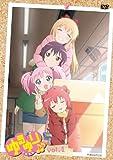 ゆるゆり♪♪ vol.1 (初回限定仕様) [DVD]
