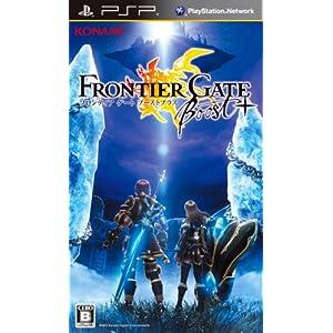 3月14日発売! 【新品】 FRONTIER GATE Boost+(フロンティアゲート ブーストプラス)