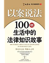 100 Law in Caes: 100 Daily Stories of Law Knowledge