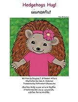 Hedgehogs Hug!  Thai A5 Version: - Many Ways to Show Love
