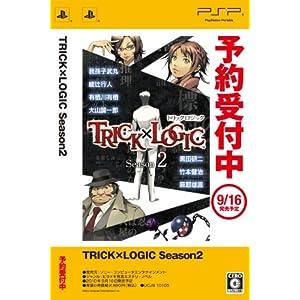 TRICK×LOGIC Season2