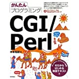 vO~O CGI/Perl{ TI