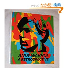Andy Warhol: A Retrospective
