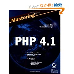 MasteringPHP 4.1