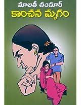 Kanchana Mrugam