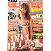 MAMA GLITTER 2013年Vol.6 小さい表紙画像