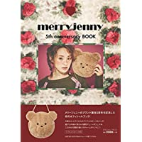 merry jenny 2017 ‐ 5th anniversary Book 小さい表紙画像