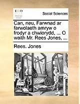 Can, Neu, Farwnad Ar Farwolaeth Amryw O Frodyr a Chwiorydd,