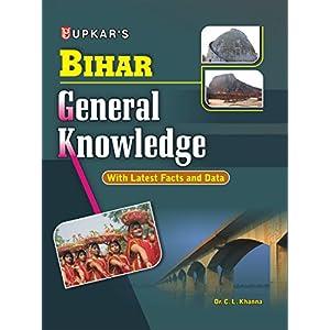 Bihar General Knowledge