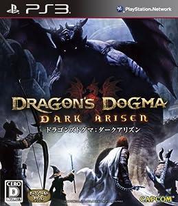 """ドラゴンズドグマ:ダークアリズン 数量限定特典""""「メイジ」のための「指輪セット」付き"""