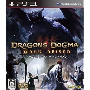 ドラゴンズドグマ:ダークアリズン PS3