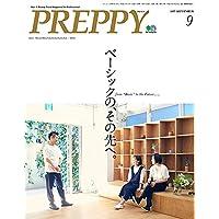 PREPPY 2017年9月号 小さい表紙画像