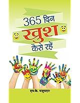 365 Din Khush Kaise Rahen