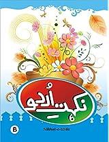 Nikhat-E-Urdu - B