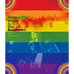 Shout In The Rainbow!!@Blu-ray