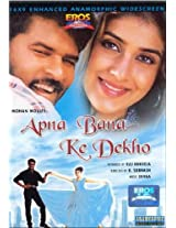 Apna Bana Ke Dekho (2001) (Hindi Film / Bollywood Movie / Indian Cinema DVD)