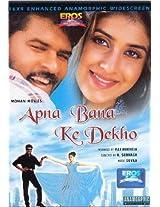 Apna Bana Ke Dekho (2001) (Hindi Film / Bollywood Movie / Indian Cinema DVD)