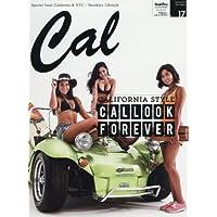 Cal 2017年9月号 小さい表紙画像