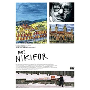 ニキフォル 知られざる天才画家の肖像の画像