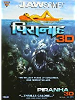 Piranha 3D in 2D (Hindi)