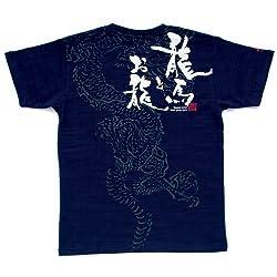 坂本龍馬Tシャツ 「世界、そして未来へ」