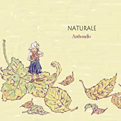 Naturale(igD[)
