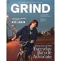 GRIND 2017年5月号 小さい表紙画像