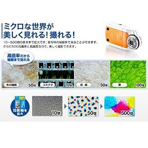 サンワダイレクト デジタル顕微鏡 マイクロスコープ 携帯式 最大500倍 500万画素 400-CAM010