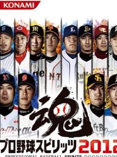 2013シーズン プロ野球12球団「戦力アップ指数」公開 vol.1