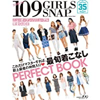 109 GIRLS SNAP 2014年号 小さい表紙画像